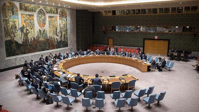 The UN Security Council (Photo: AP)