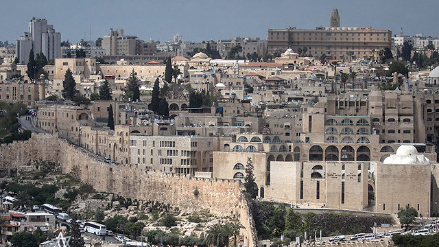 Jerusalem's Old City (Photo: gettyimages)