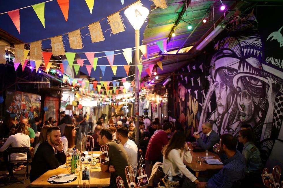 מימונה במסעדות (צילום: יח