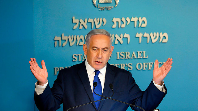 PM Netanyahu (Photo: AFP)