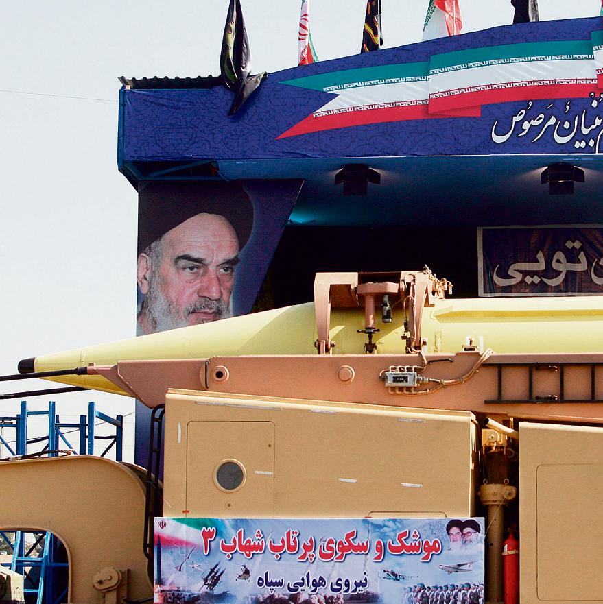 טיל השיאהב־ 3 האיראני. פותח במיוחד כדי לפגוע במטרות בישראל