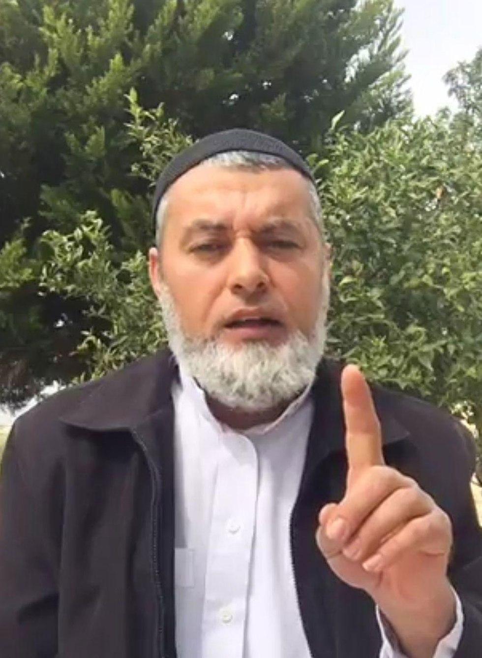 שייח מוחמד סעאדה  ()