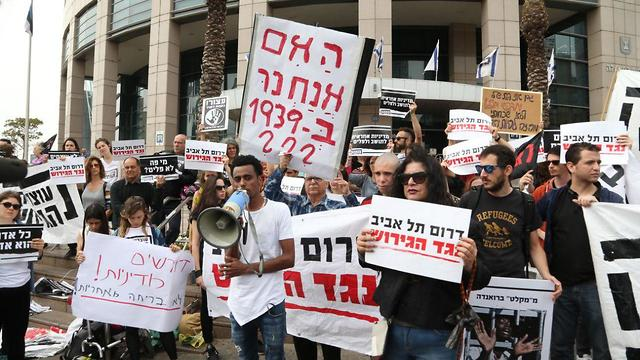 Anti-expulsion protests (Photo: Zvika Tishler)