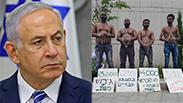 צילום: AFP, בראל אפרים