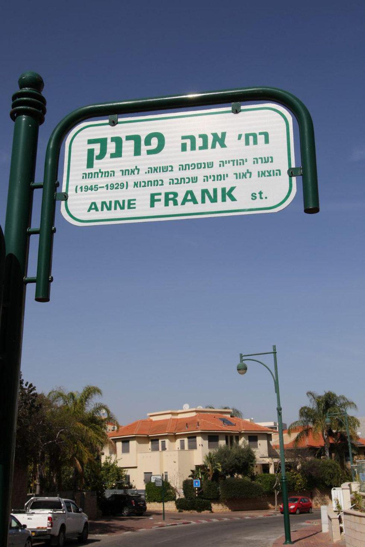 שמות של רחובות יום השואה (צילום: אבי מועלם)