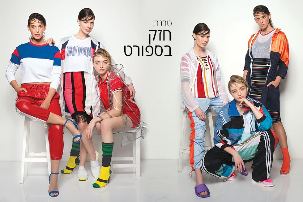 כל הטוב שבספורט מינוס הזיעה: חלוקה גיאומטרית, הרבה צבע ואבזור בנעליים וסנדלים מגניבים (צילום: עדו לביא, הפקה וסטיילינג: תמי ארד-ברקאי)