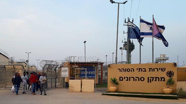 כלא סהרונים (צילום: רועי עידן)