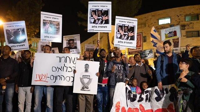 הפגנה נגד הגירוש בירושלים (צילום: יואב דודקביץ')