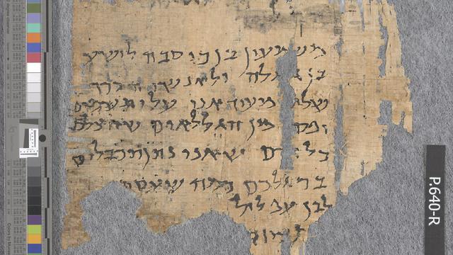 תמונה של מורבעאת 43 (באדיבות הספרייה המקוונת של מגילות מדבר יהודה על שם ליאון לוי, רשות העתיקות; צלם: שי הלוי.)