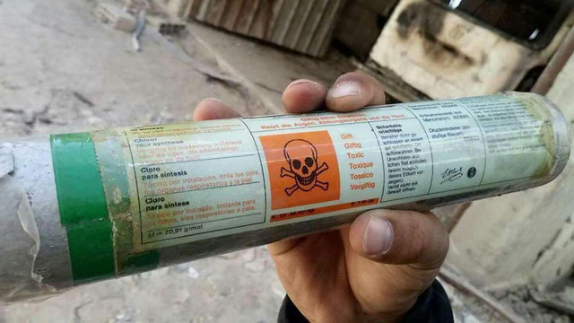 Bomb containing chlorine which was reportedly used against civilians in Douma