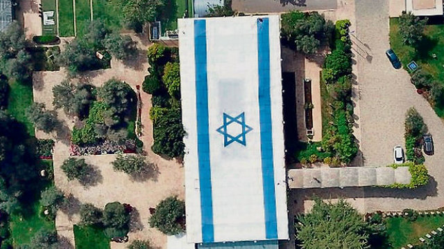 The Israeli flag atop the President's Residence (Photo: Yedioth Ahronoth)