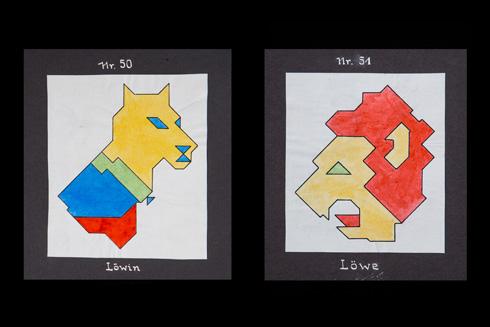 רובם דימויים בסיסיים לילדים: אריה ולביאה (צילום: אלבום משפחתי)