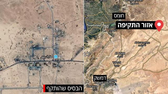 מפה בסיס T4 חומס סוריה תקיפה ישראל ()