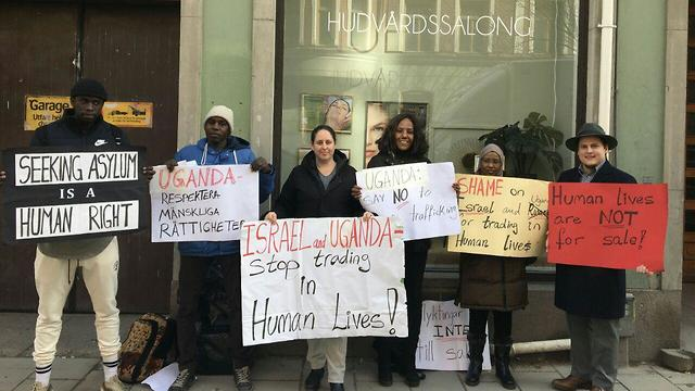 The Stockholm protest (Photo: Uganda Say No)