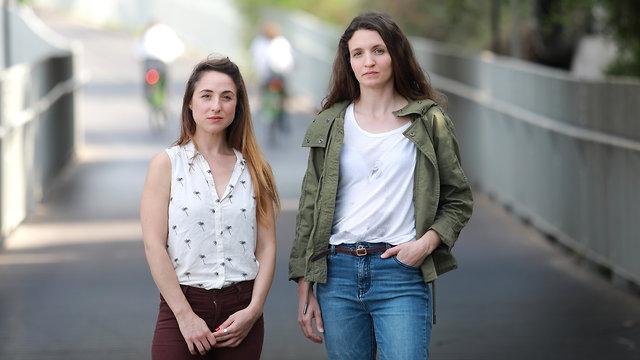 יסכה מאיו ומעין צוריאל  (צילום: דנה קופל)
