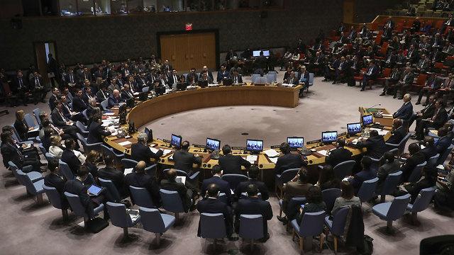 UN Security Council (Photo: AFP)
