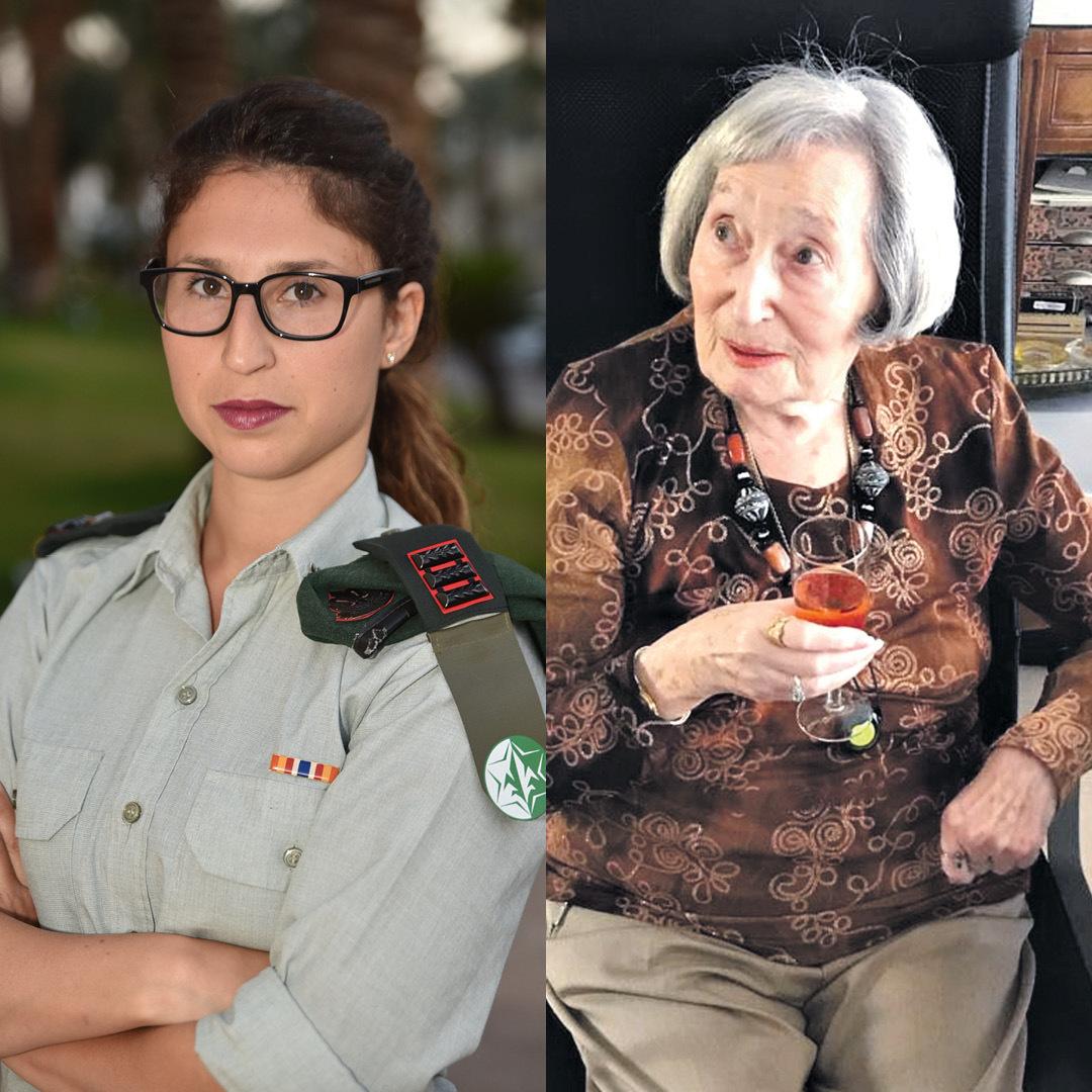 Keren Brosh and her grandmother Mireille Knoll