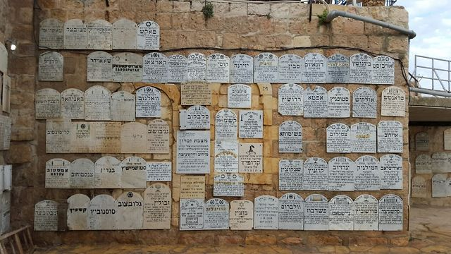 מוזיאון מרתף השואה (צילום מתוך אתר המוזיאון)