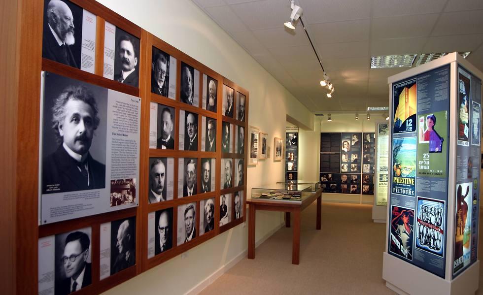 המוזיאון ליהדות דוברת גרמנית (צילום: המוזיאון ליהדות דוברת גרמנית)