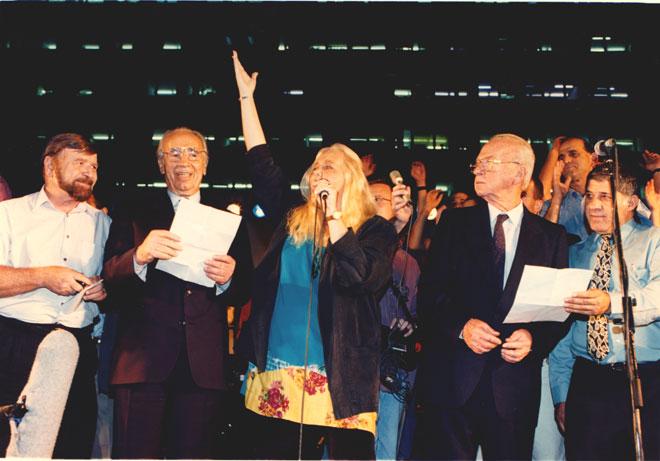 """""""תמיד האמנתי שמרבית העם רוצה בשלום"""", אמר רבין באותו ערב. הקליקו על התמונה (צילום: מיכאל קרמר)"""