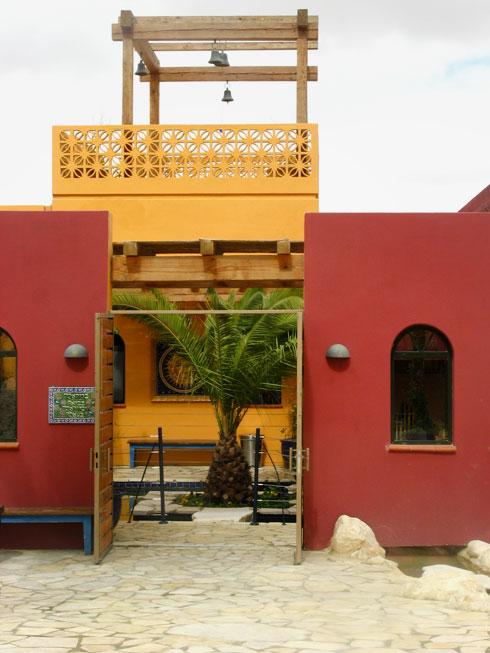 בית השנטי בנגב. ליצור שפה משותפת בין הבתים השונים  (צילום: בית השאנטי)