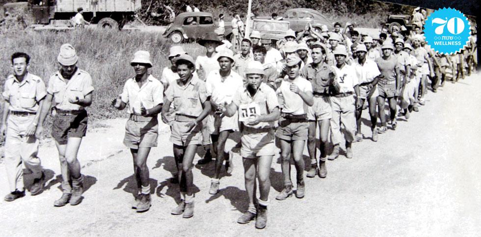 הצעדה הייתה דרך לשפר את הכושר, שהוצג בעיקר כהגברת יכולת צריכת החמצן ושריפת קלוריות, אבל היא נועדה גם ליצור אחווה לאומית, להקנות את אהבת הארץ ולבטא עוצמה צבאית (צילום: ג'רמי פלדמן)