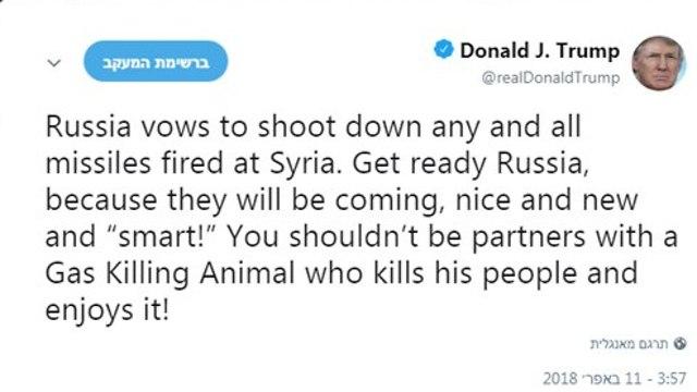ציוץ של דונלד טראמפ ()