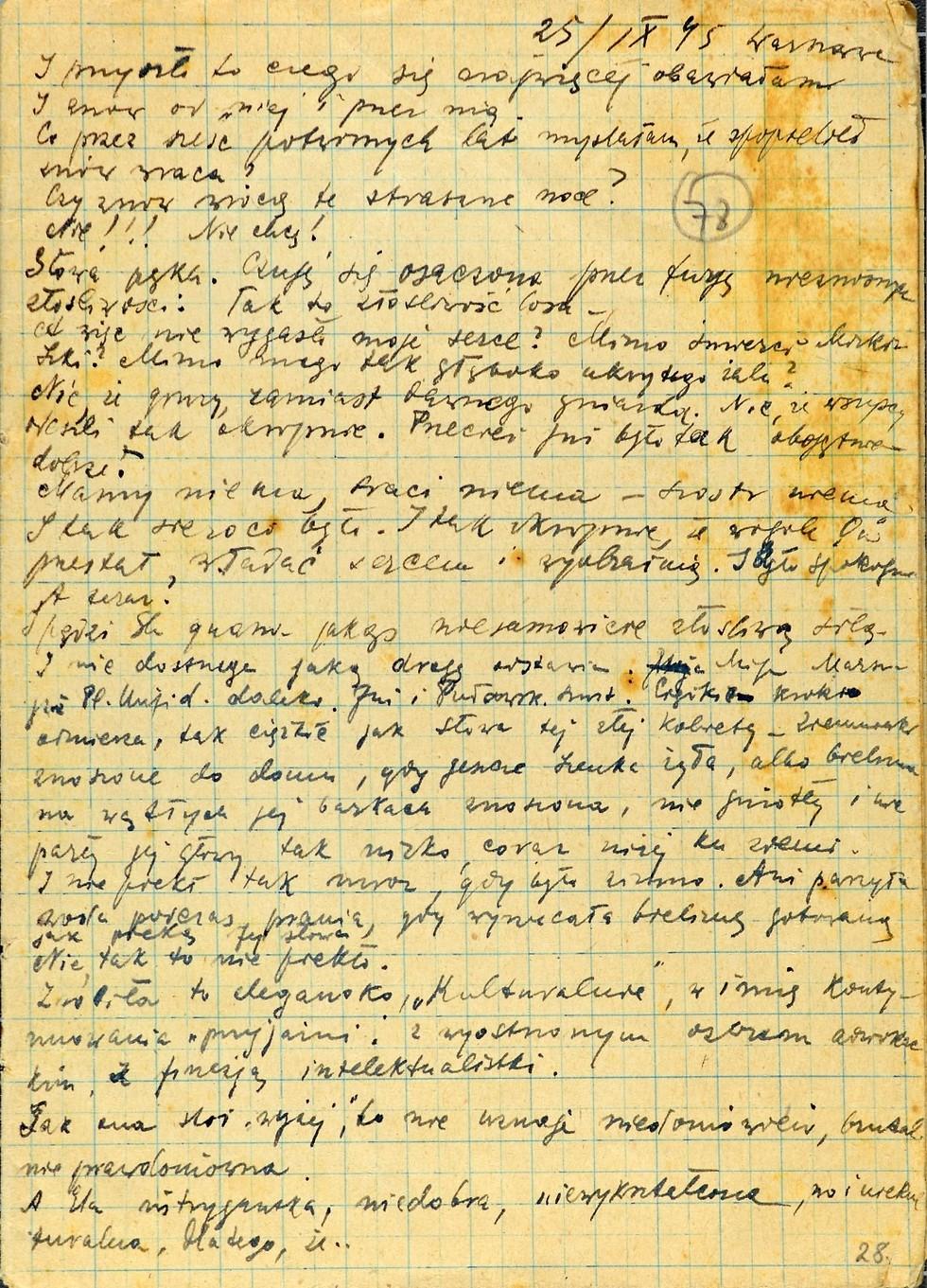 המכתב שכתבה ל