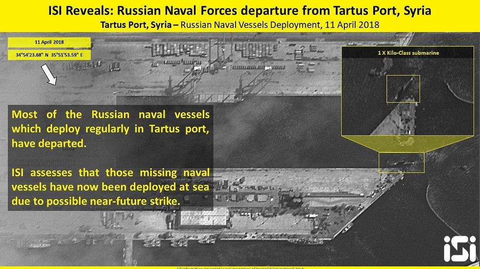 צילום לווין מטרטוס סוריה (צילום: ImageSat International (ISI)   http://www.imagesatintl.com/)