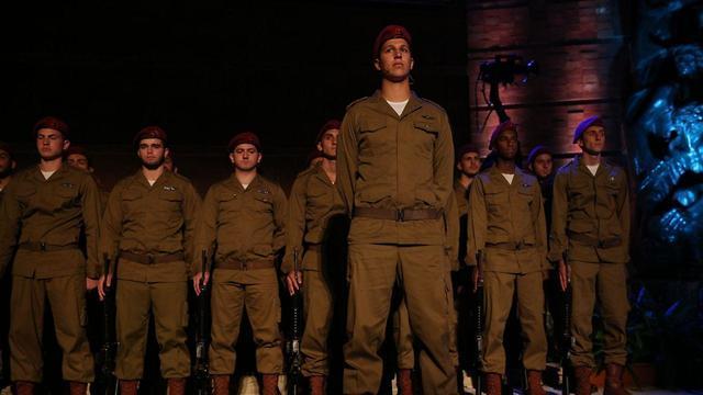 עצרת יום השואה יד ושם (צילום: הלל מאיר/TPS)