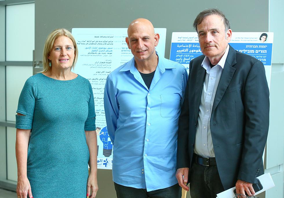 עמוס שפירא, אהרון אהרון וענת גורן (צילום: דרור סיתהכל)