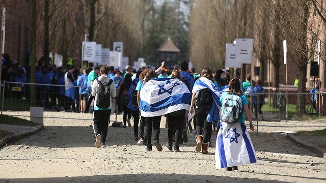 מצעד החיים 2018 ב פולין אושוויץ בירקנאו צעדה יום השואה שואה (צילום: EPA)