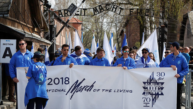 The 2018 March of the Living (Photo: Reuters)
