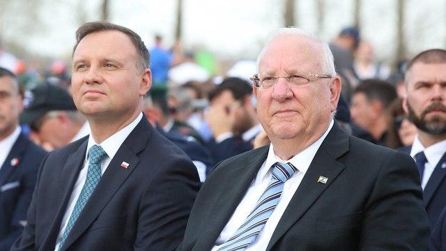 ראובן ריבלין ואנדז'יי דודה נשיא פולין במצעד החיים 2018  (צילום: תומריקו)