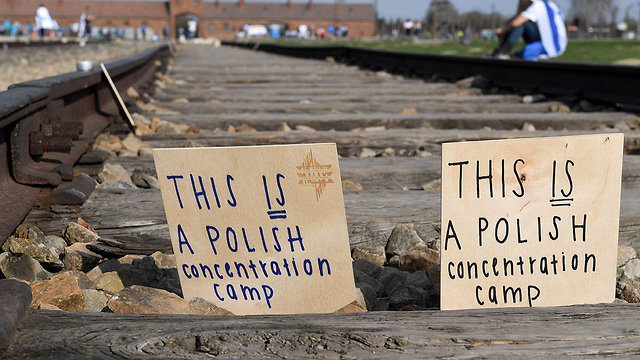 Protests at the entrance to Auschwitz against Polish efforts to reject any culpability for the Holocaust (Photo: AFP) (Photo: AFP)