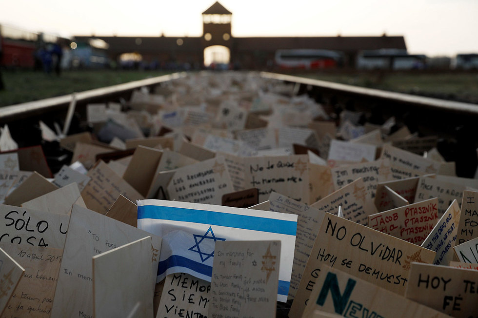 March of the Living at the Auschwitz-Birkenau camp (Photo: Reuters)