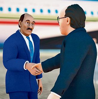 ביקור נשיא מצרים סאדאת בירושלים