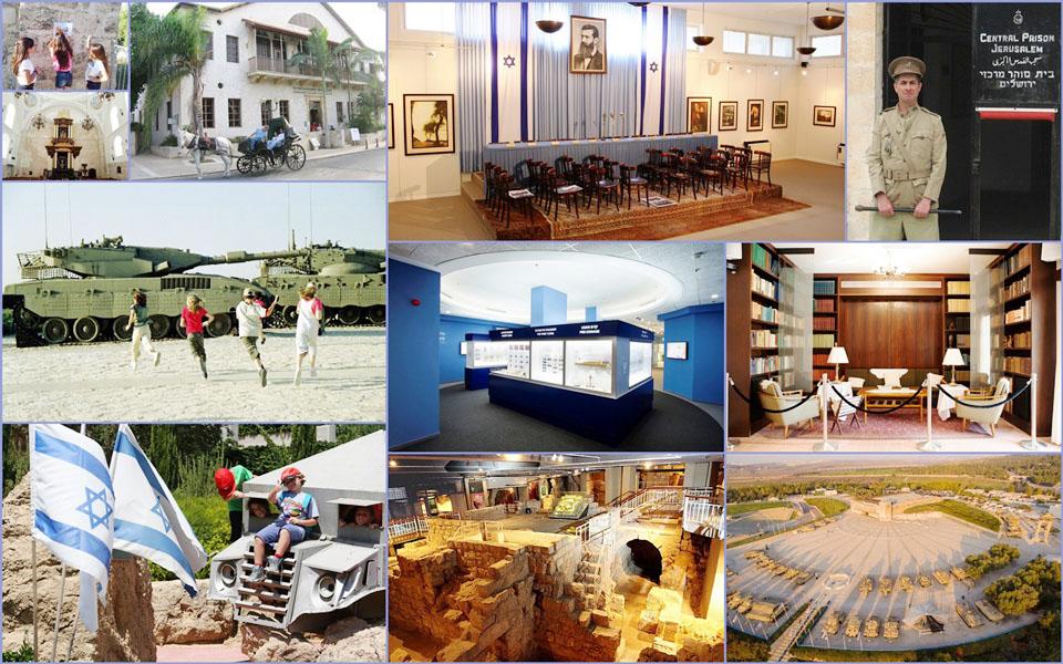 Израильские музеи со свободным входом в День независимости