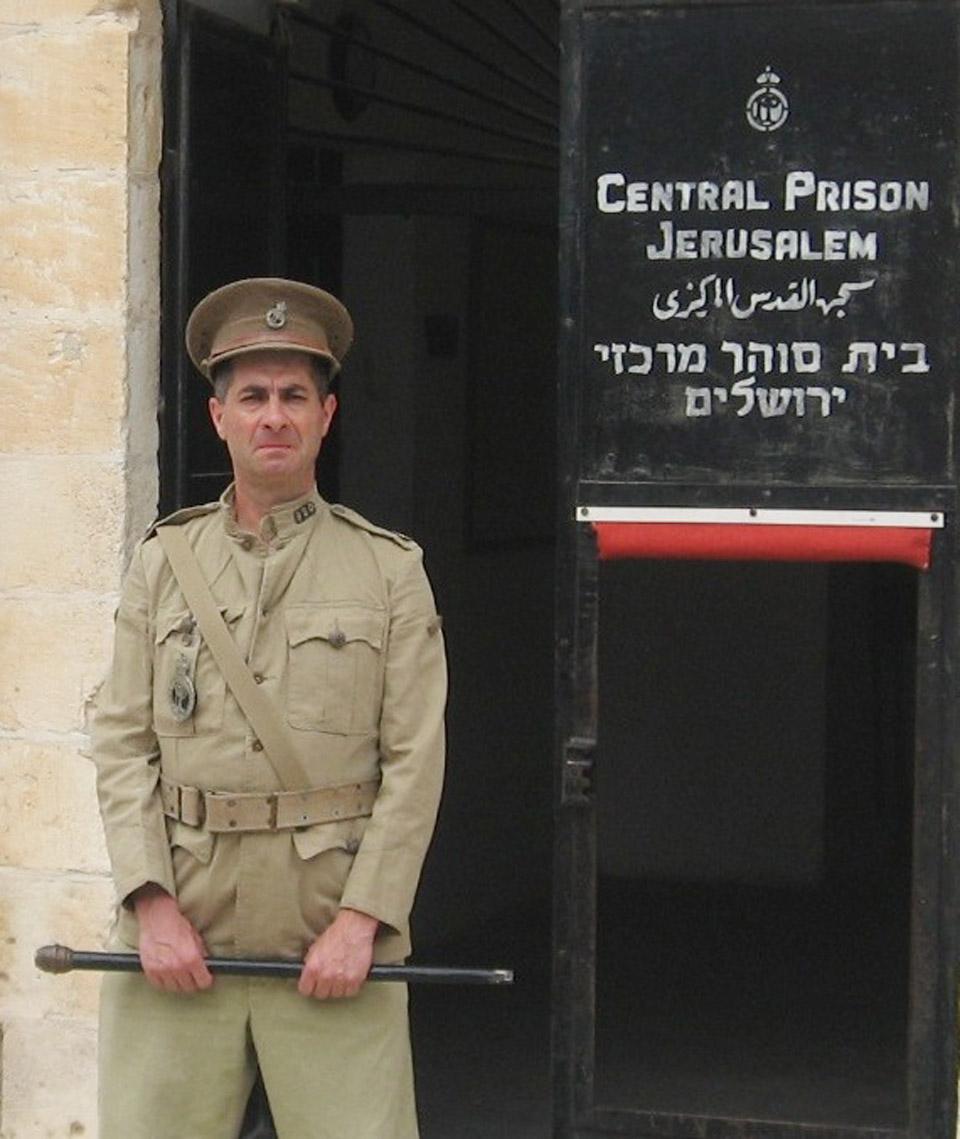 Музей узников подполья (Иерусалим) Фото: пресс-служба