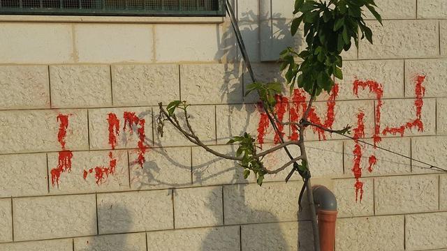 (צילום: זכריא סדה, ארגון רבנים לזכויות אדם)
