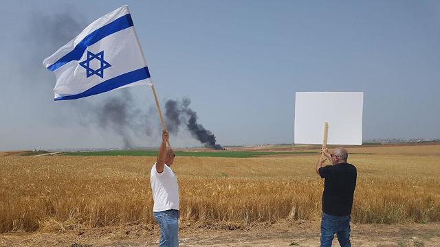 הפגנת תמיכה של אזרחי ישראל (צילום: מתן צורי)