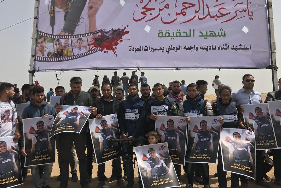 הפגנת תמיכה ליד גבול רצועת עזה וישראל ()