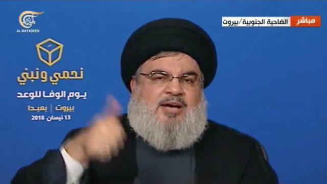 Hezbollah's Secretary General Hassan Nasrallah