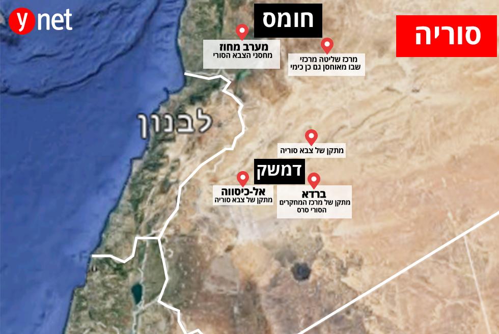 מפה תקיפה בסוריה ()