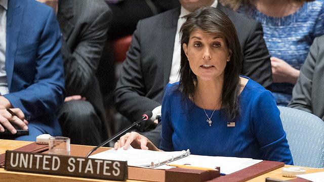 דיון מועצת הביטחון של האו