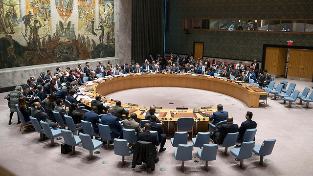 File photo of UNSC meeting (Photo: AP)