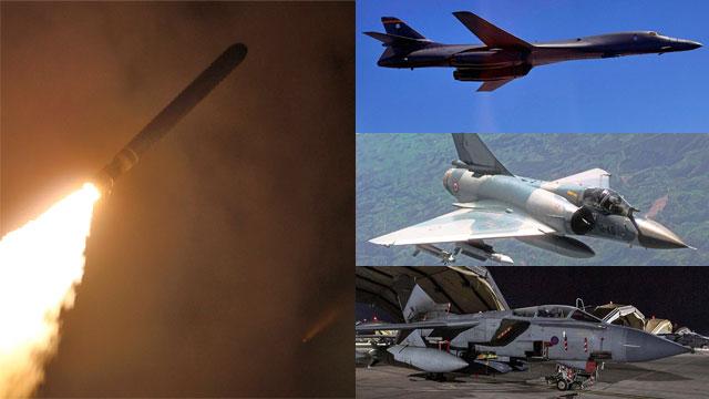 מטוסים וטילים תקיפה סוריה (צילום: AP, EPA, AFP)