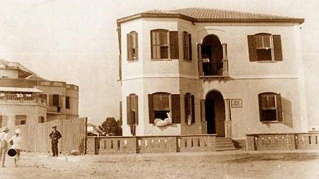 בניין המעבדות ברחוב מזא