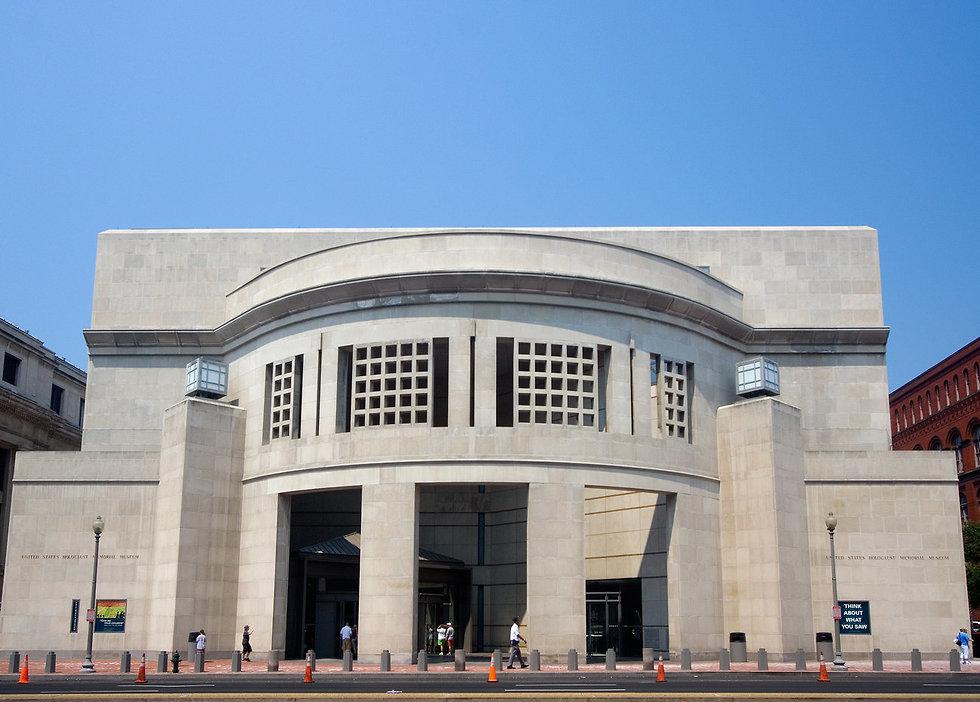 מוזיאון השואה בוושינגטון (צילום: gettyimages)