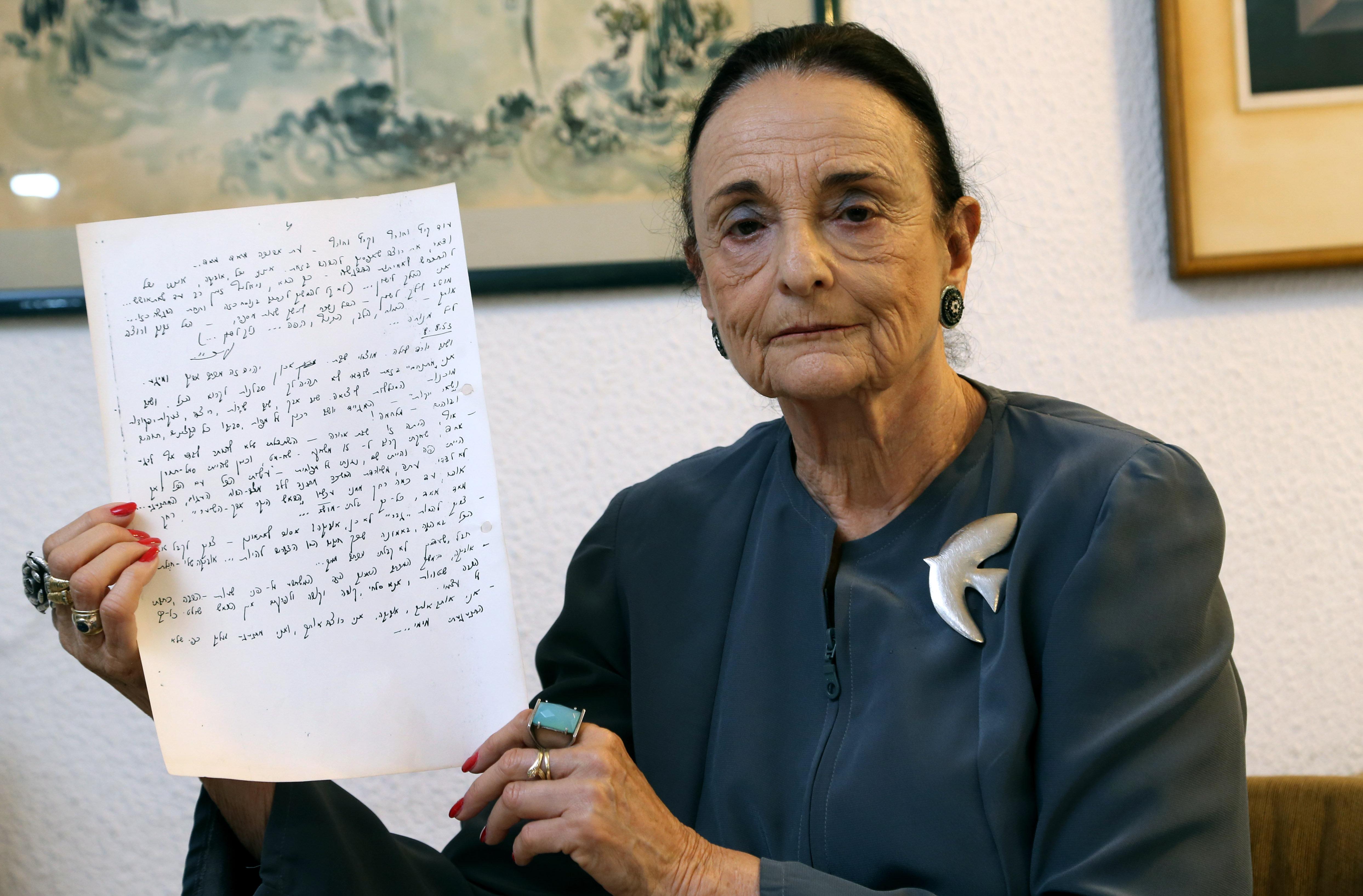 אהובה עם מכתביו של עירא שר ז